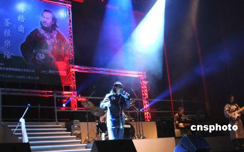 腾格尔天堂演唱会震撼台北