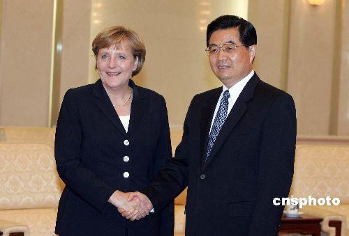 胡锦涛会见默克尔称全面推进中德伙伴关系