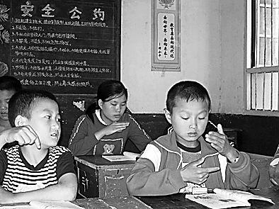 聋哑儿童广告海报
