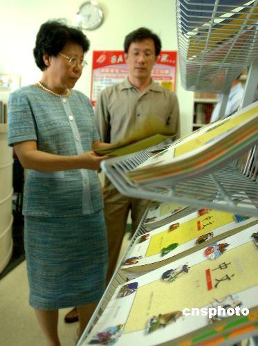 国侨办主任陈玉杰在美考察中国文化
