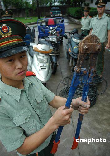 """图:台州""""打击盗割电缆犯罪战役""""显成效"""