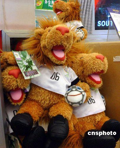 图:世界杯吉祥物上架销售