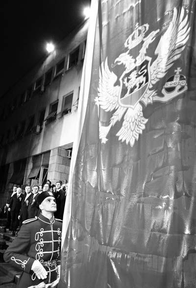 黑山正式宣布独立