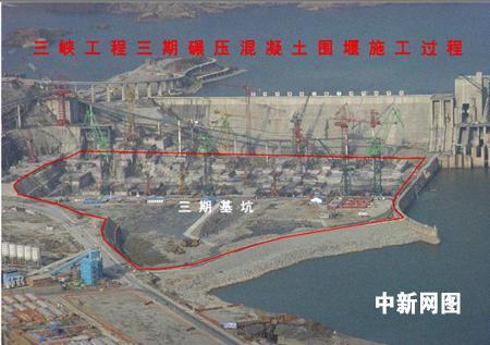 三峡工程三期围堰准备就绪下午4时爆破拆除