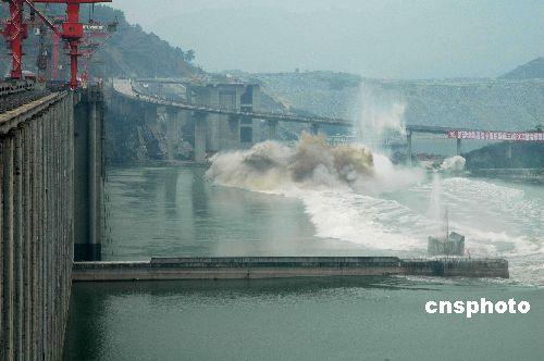 国家电网制定紧急预案确保三峡围堰爆破安全