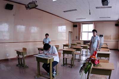北京高考首日10名考生拨打999求助