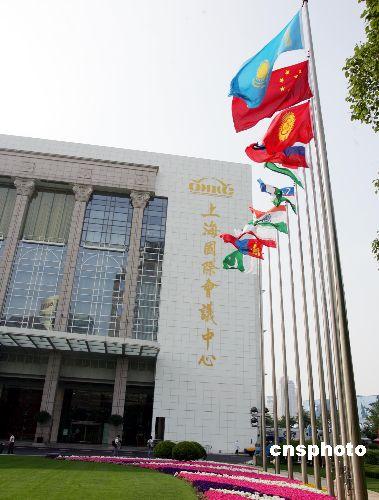 上海合作组织峰会近180名青年志愿者已准备就绪