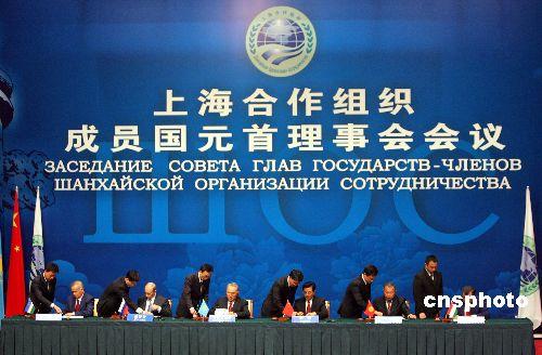 刘建超:能源合作是上合组织一个重要合作领域