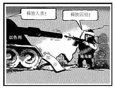 对峙卡通图片素材