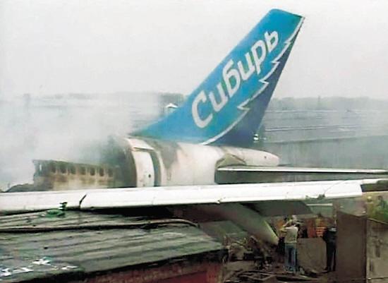 昨天俄罗斯西伯利亚航空公司一架空客a310客机在伊尔库茨克降落时