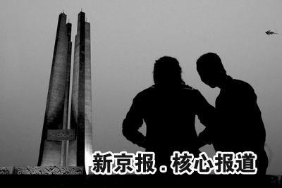 唐山地震后上万家庭重组出现新型伦理关系