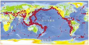中国大陆处于地震活跃期尾期
