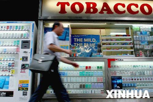 研究称香烟烟雾含二恶英是吸烟致癌重要原因