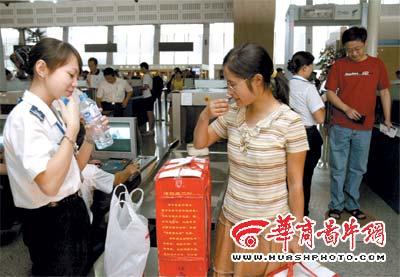 陕西咸阳机场严查液态物品