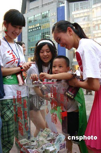 未来三天四川重庆仍将持续高温