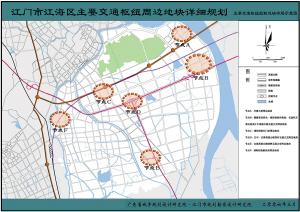 中江高速 江珠高速 广珠轻轨形成6大节点