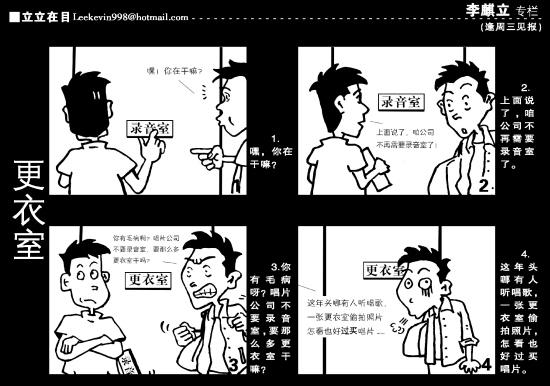 gengyishi手绘