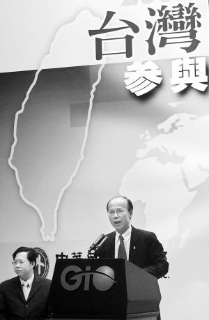 """台湾""""新闻局""""提出推动台参与联合国的方案"""