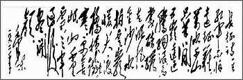 月初,红军挺进金沙江,先遣小分队化装巧渡金沙江 ...