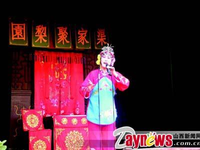 舞台上的祁太秧歌已很难让游客勾勒出走西口的场景-重走西口路 一 走