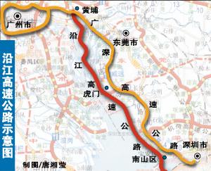 广州到香港开车1个半钟