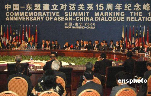 温家宝:中国-东盟纪念峰会具有历史意义