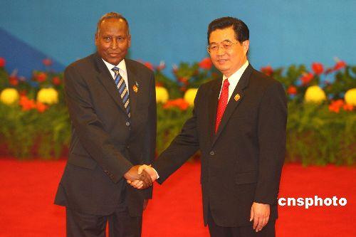 图文:胡锦涛迎接索马里过渡政府总统艾哈迈德