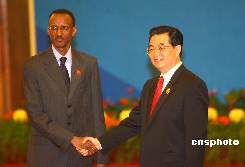 图文:胡锦涛迎接卢旺达总统卡加梅