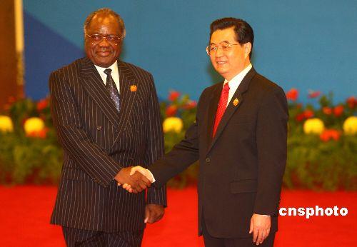 中非峰会:胡锦涛迎接纳米比亚总统波汉巴