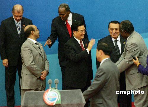 中非合作论坛-北京行动计划规划未来3年合作