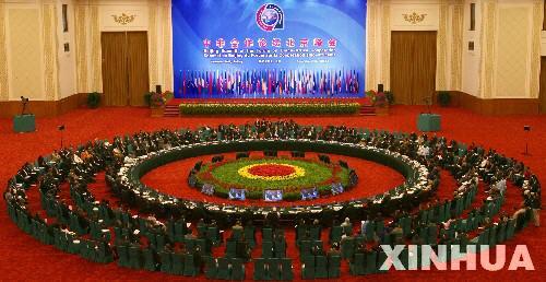 非洲媒体积极评价中非合作论坛北京峰会