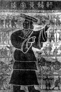 黄帝城的传说和遗址