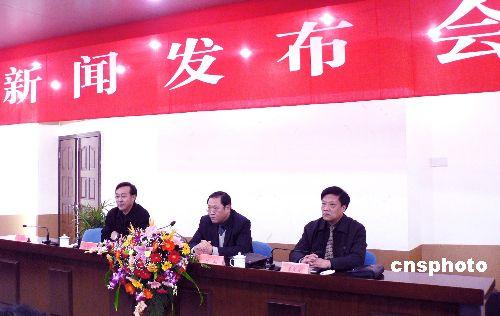 组图:江苏高邮召开新闻发布会通报鸭蛋事件