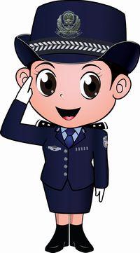 警察 卡通