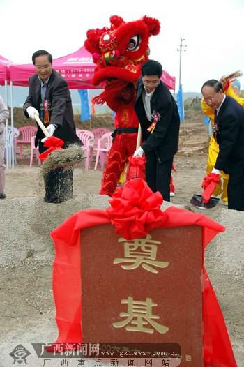 桂梧高速公路马江至梧州段开工[图]