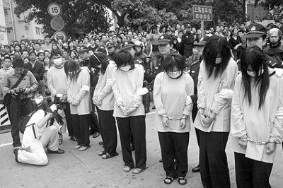 专家表示深圳福田警方公示做法于法无据