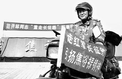 网友推选2006感动中国河南人