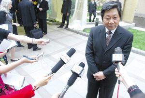 北京原副市长刘志华被双开_新闻中心_新浪网
