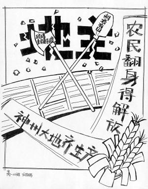 中学生漫画历史