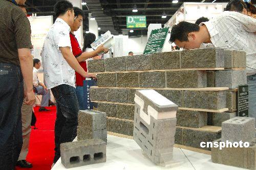 建设部副部长:2007年将出台建筑节能相关条例