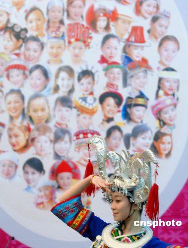 中国再选民族之花