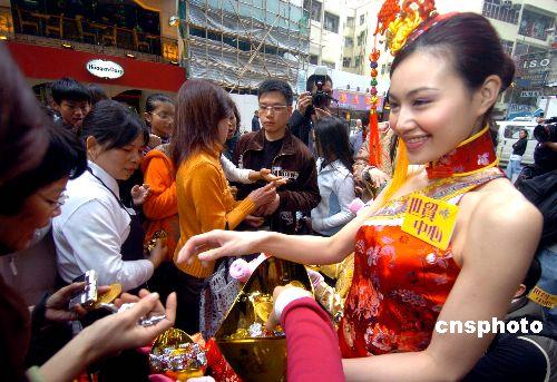 图:香港世贸中心美女向顾客散发糖果