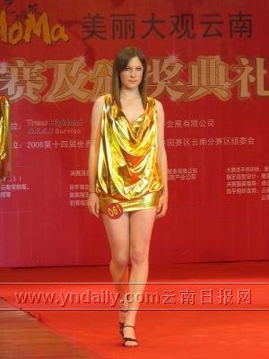 2006顶尖超级模特大赛中国云南分赛区冠亚军出炉