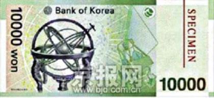 韩新版纸币出现中国浑天仪