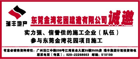 7月1日起城巴将取消刷卡优惠