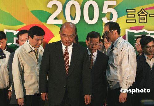 苏贞昌今将宣布参加民进党内初选或将带职投入