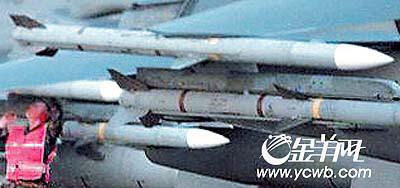 违反三个联合公报美将向台出售450余枚导弹