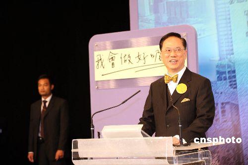 香港15日举行特首选举辩论(组图)
