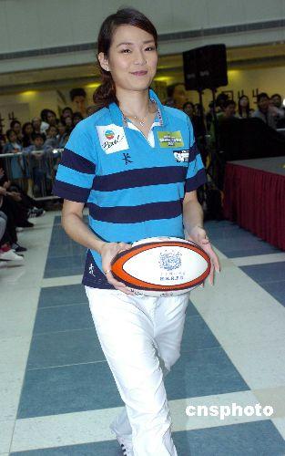 应届港姐出席《香港国际七人榄球赛》宣传活动