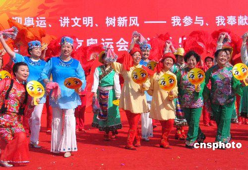 图:迎奥运倒计时500天全民健身活动在京举行(3)